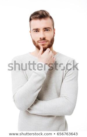 счастливым человека борода стороны подбородок Сток-фото © feedough