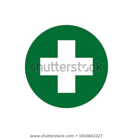 наркотиков · осведомленность · предотвращение · баннер · международных · день - Сток-фото © cienpies