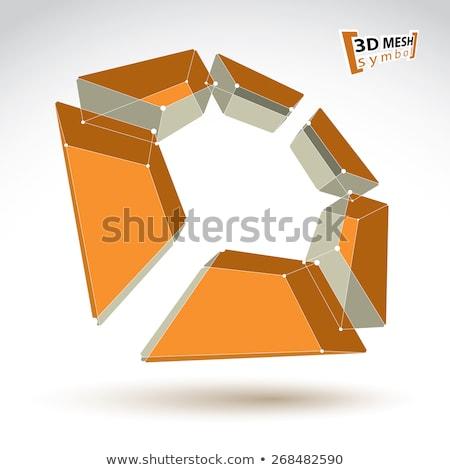 Absztrakt színes henger eps vektor akta Stock fotó © beholdereye