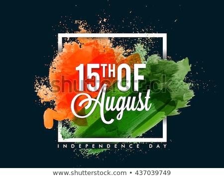Abstrato 15 agosto bandeira papel de parede paz Foto stock © rioillustrator