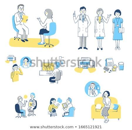 ストックフォト: 笑みを浮かべて · 医師 · 看護 · ポインティング · 錠剤 · アイコン