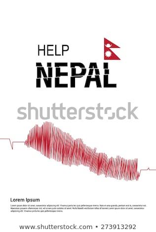 ヘルプ ネパール 寄付 書かれた 白 カード ストックフォト © ivelin