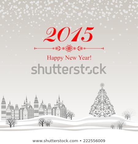 Happy new year duvar kağıdı noel gümüş top arka plan Stok fotoğraf © carodi