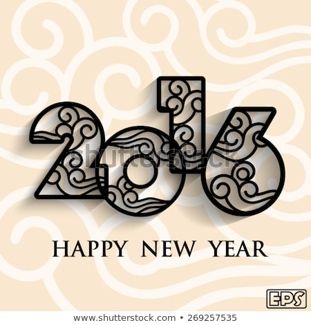 Stok fotoğraf: Happy · new · year · 2016 · tebrik · 3D · stil · mutlu