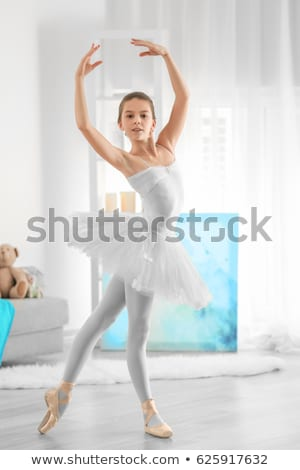 Stock photo: girl dreams of becoming a ballerina