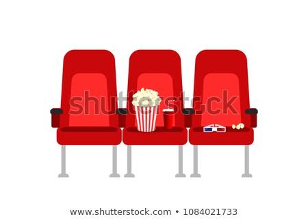 実例 映画 快適 座席 ベクトル スタイル ストックフォト © curiosity