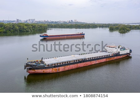 Stock photo: The water area in Dnieper river harbor.