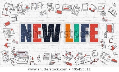 新生活 いたずら書き デザイン 白 壁 ストックフォト © tashatuvango