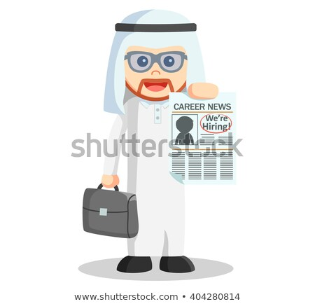 Portrait of a Middle Eastern man reading a newspaper stock photo © monkey_business