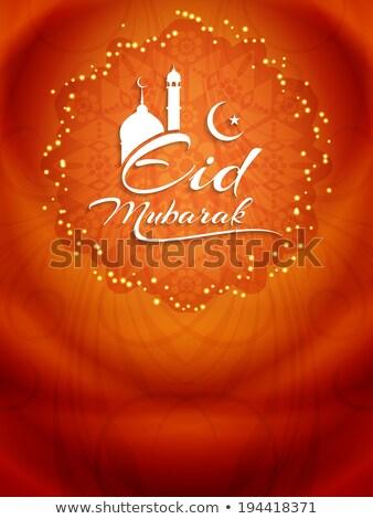 eid mubarak festival card with stars and sparkles Stock photo © SArts