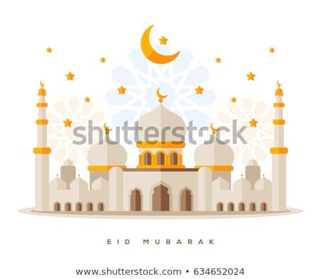 Mecset éjszaka iszlám vallásos épület muszlim Stock fotó © popaukropa