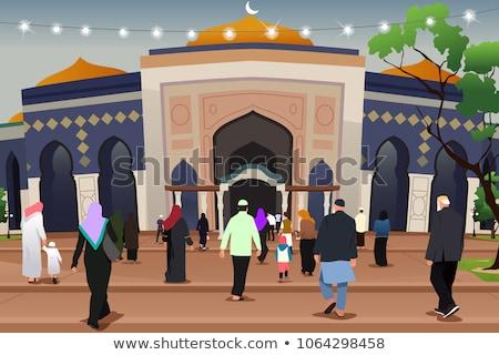 Muçulmano homem mesquita oração adorar desenho animado Foto stock © artisticco