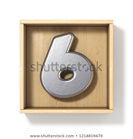 銀 金属 番号 6 木製 ボックス ストックフォト © djmilic