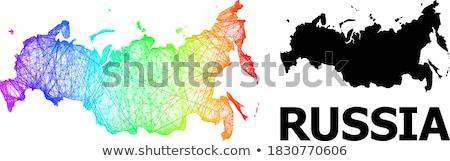 Rusland collage reizen patroon beroemd russisch Stockfoto © netkov1