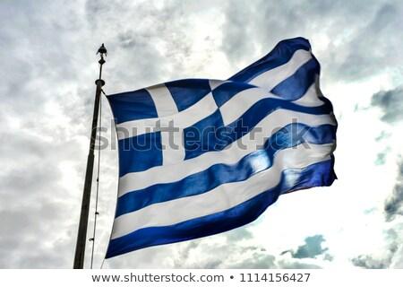Greek Orthordox Cross Stock photo © diomedes66