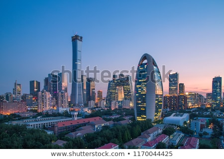 Skyline Beijing stock photo © unkreatives