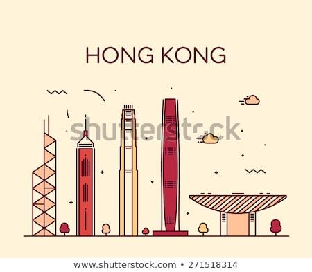 Foto stock: Cônica · vista · do · porto · de · Hong · Kong