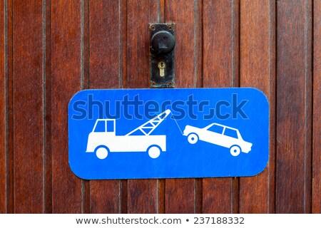 車 ガレージ にログイン ベクトル eps ストックフォト © djdarkflower