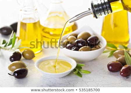 small oilcan Stock photo © jarp17
