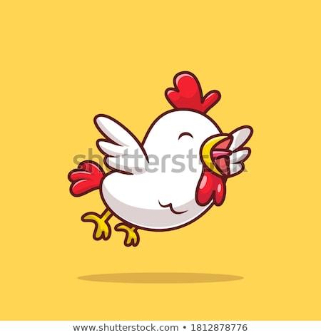 Flying · свинья · иллюстрация · улыбка · смешные · смеяться - Сток-фото © cteconsulting