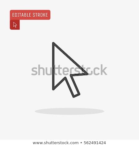 e-mail · okumak · zarf · ok · posta · iletişim - stok fotoğraf © rastudio
