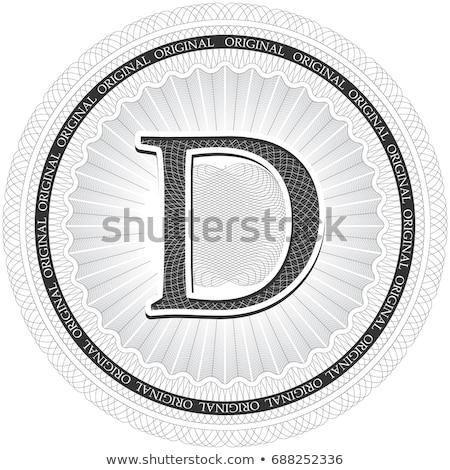 Abstract guilloche Logo, letter-D Stock photo © netkov1