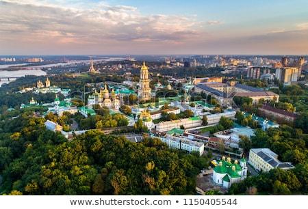 Украина монастырь здании стены крест Сток-фото © joyr