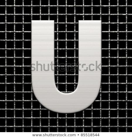 metal lattice font letter u 3d stock photo © djmilic