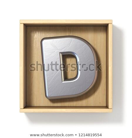 Ezüst fém d betű fából készült doboz 3D Stock fotó © djmilic