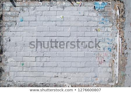 white torn paper brickwork background Stock photo © romvo