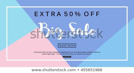 publicidad · cupones · vector · símbolo · gris · negocios - foto stock © robuart