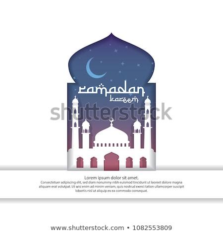 рамадан дизайна 3D купол Сток-фото © taufik_al_amin