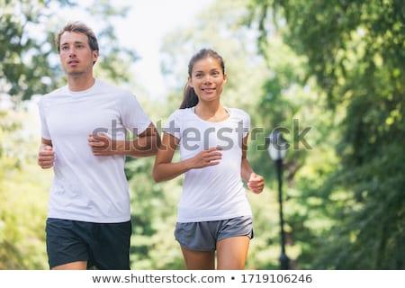 çalıştırmak yarış İkincisi egzersiz birlikte şehir Stok fotoğraf © Maridav