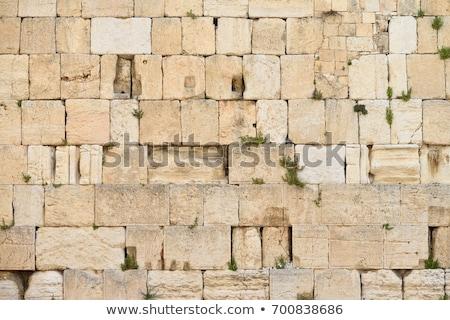 parede · velho · cidade · Jerusalém · rachaduras - foto stock © eldadcarin