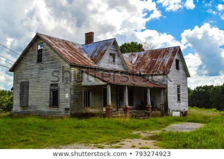 ferme · maison · domaine · belle · paysage · coucher · du · soleil - photo stock © soupstock
