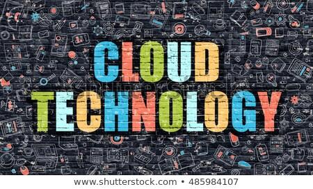 technologie · glas · ruimte · web · kabel · communicatie - stockfoto © tashatuvango