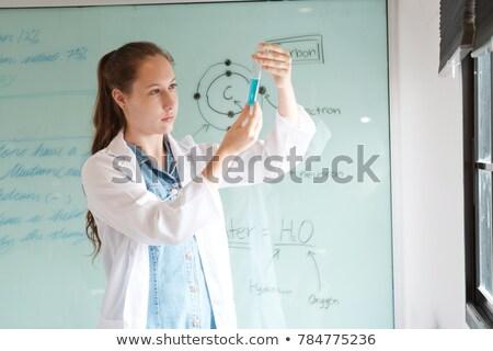 portret · kobiet · student · na · zewnątrz · badań - zdjęcia stock © lightpoet