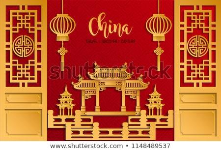 Chinese Paper Lanterns Stock photo © kostins