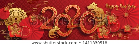 Kínai új év szalag piros ajándékok virágok illusztráció Stock fotó © cienpies