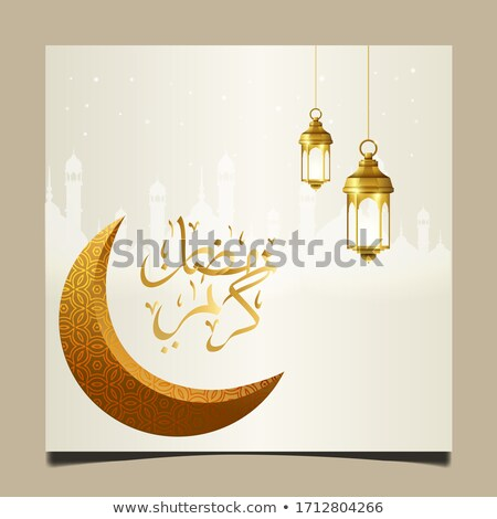 glowing golden mosque decorative eid mubarak banner Stock photo © SArts