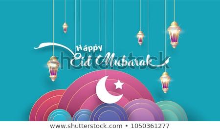 eid mubarak wishes greeting with lantern decoration Stock photo © SArts