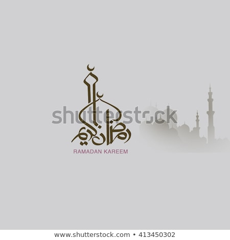 Ramadan cinza mesquita estrela silhueta belo Foto stock © bharat
