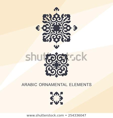 装飾的な · 飾り · 曼陀羅 · アラビア語 · パターン - ストックフォト © elenapro