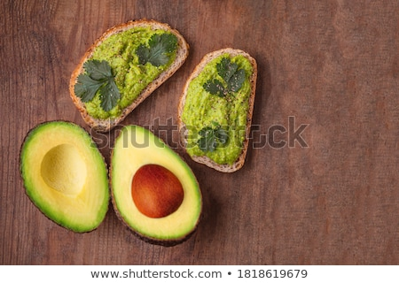 Guacamole dip Stock photo © racoolstudio