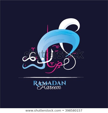 colorful paint style ramadan kareem banners Stock photo © SArts