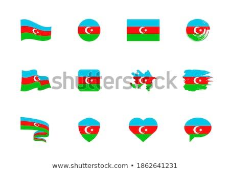 Azerbaiyán corazón bandera vector imagen amor Foto stock © Amplion