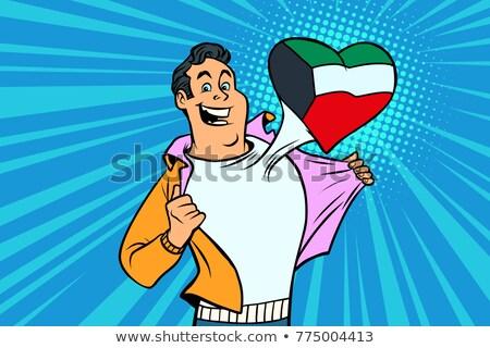 kuwait patriot male sports fan flag heart stock photo © rogistok