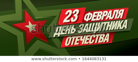 Happy Defender of Fatherland translation from Russian Stock photo © orensila