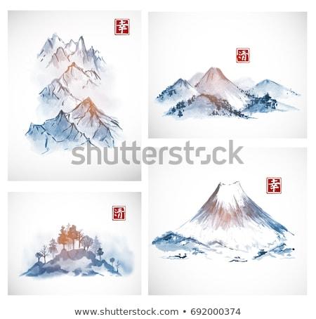 Japán boldogság hieroglifa kézzel rajzolt japán kalligráfia Stock fotó © Andrei_