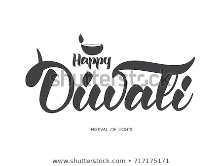 happy diwali text greeting card indian festival of lights stock photo © orensila